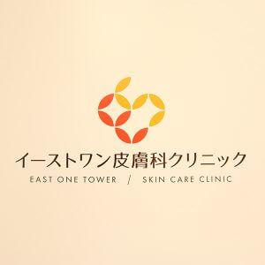 池田先生診察日変更のお知らせ
