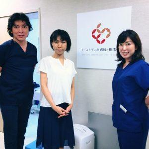 札幌より皮膚科の先生が見学にいらっしゃいました。