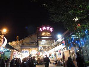 台北ぷらぷら探検