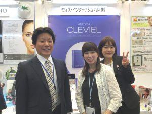 日本美容皮膚科学会へ~