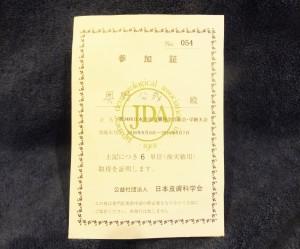 DSCF1399