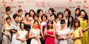 pc_contest_img01