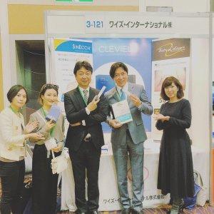 日本形成外科学会総会に出席してきました~