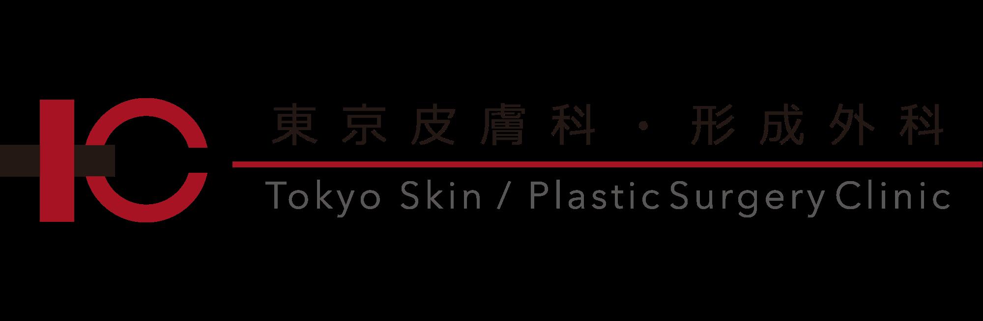 東京皮膚科・形成外科 入谷 英里ブログ